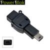 PowerBlok Charging Adapter Tip - Mini USB