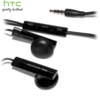HTC RC E160 Music Stereo Headset Remote Control - Zwart