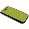 Cover posteriore in metallo per Samsung Galaxy S3 - Verde