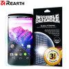 Rearth Invisible Defender Nexus 5 Displayschutz im 3er Pack