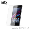 MFX Tempered Glass Screen Protector for Sony Xperia Z1