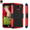ArmourDillo Hybrid LG G2 Mini Protective Case - Red