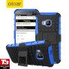ArmourDillo HTC One M9 Protective Case - Blue