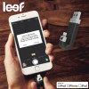 Clé USB stockage 128 Go pour appareils IOS Leef iBridge - Noire