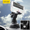 Olixar DriveTime Samsung Galaxy S5 Mini Car Houder & Charger Pack