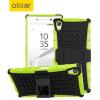 ArmourDillo Sony Xperia Z5 Premium Protective Case - Green