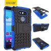 Custodia ArmourDillo Olixar per LG G5 - Blu