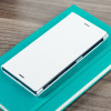 Official Sony Xperia XZ Style Fodral - Vit