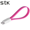 iPhone 5S / 5C / 5 USB Magnetic Data and Charging Cable - Pink