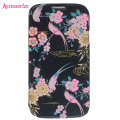 Accessorize Cover for Samsung Galaxy S4 - Oriental Bird