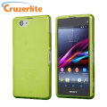 Cruzerlite Bugdroid Circuit Case for Xperia Z1 Compact - Green
