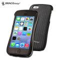 Draco Allure A Aluminium Bumper Case for iPhone 5S / 5 - Black