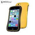 Draco Design Allure CP Ultra Slim Bumper Case for iPhone 5C - Yellow