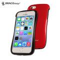 Draco Design Allure P Bumper Case for iPhone 5S / 5 - Red