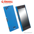 Krusell ColorCover Case for Sony Xperia Z1 - Blue Metallic