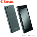 Krusell FrostCover Case for Sony Xperia Z1 Compact - Transparent White