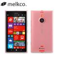 Melkco Poly Jacket Case for Nokia Lumia 1520 - Transparent Matte