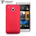 Metal-Slim UV Protective Case for HTC One Mini - Red
