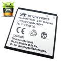 Mugen Power HTC EVO 3D, Sensation XE/XL Extended Battery - 1950mAh
