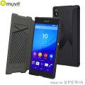Muvit Easy Folio MFX Sony Xperia Z5 Case - Black