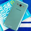Olixar FlexiShield Samsung Galaxy J5 2016 Gel Case - Blue