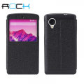 Rock Excel Stand Case for Google Nexus 5 - Black