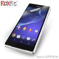 Roxfit 2 Pack Anti Glare Screen Protector for Sony Xperia Z2