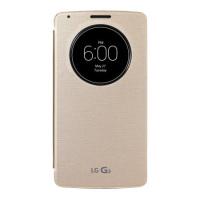 LG G3 QuickCircle Qi Wireless Charging etui - złoty