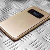 Housse Quick Cover Officielle LG G5 Mesh Folio – Or