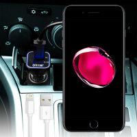 Olixar High Power iPhone 7 Plus Lightning Car Charger