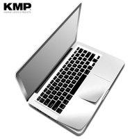 KMP MacBook Pro Retina 15 Full Cover Case Protective Skin - Silver