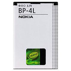 Batterie pour Nokia BP-4L