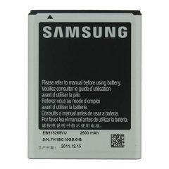 Original Samsung Galaxy Note Akku EB615268VUCSTD