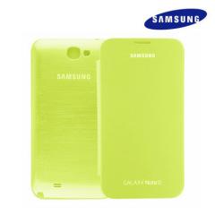 Genuine Samsung Galaxy Note 2 Flip Cover - Lime Green - EFC-1J9FLEGSTD