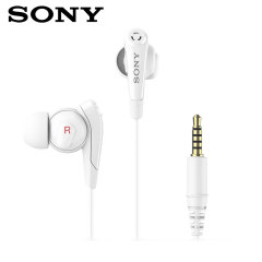The Sony Digital Noise Cancelling Headset MDR-NC31EM combines handsfree calling with amazing sound quality and a beautiful design in white.