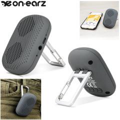 OnEarz Ultra Portable Clip & Go Bluetooth Speaker - Grey