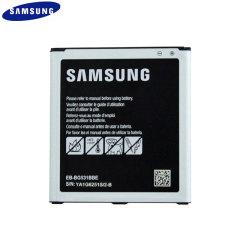 Batterie de remplacement Samsung Galaxy J5 2015 officielle – 2600mAh