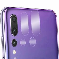This 2 pack (2 double and 2 single) of ultra-thin tempered glass rear camera protectors for the Huawei P20 Pro from Olixar offers toughness and superb clarity for your photography all in one package.