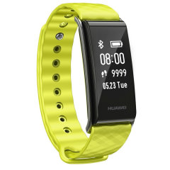 The Huawei Colour Band in Yellow, monitors your heart rate, captures steps, burned calories, elevation climbed and distance traveled. Syncing to your smartphone or tablet, you will discover your data put into perspective.