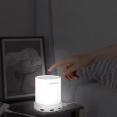 The Macally Lampcharge is a compact table lamp with a warm soft white light (2700K) that also serves as a USB charger to charge your USB powered mobile devices.