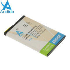 Andida Nokia E61i Extended Battery - 1900mAh