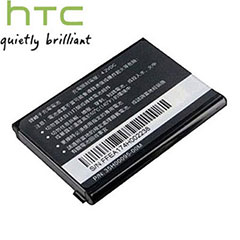 HTC Wildfire S BA S540 Battery - 1230 mAh