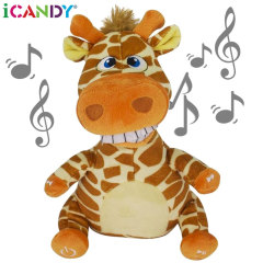 iCandy Gordon Giraffe Cuddly Bluetooth Dancing Speaker - Orange