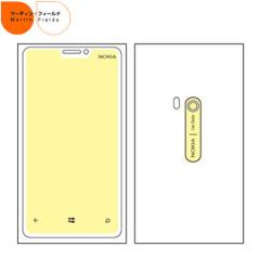 Martin Fields Overlay Screen Protector - Nokia Lumia 920