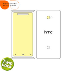 Martin Fields Overlay Screen Protector Twin Pack - HTC 8X