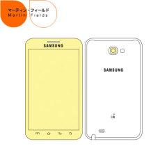 Martin Fields Samsung Galaxy Note 4 Screen Protector