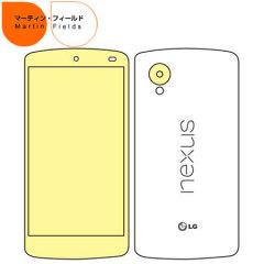 Martin Fields Screen Protector for Google Nexus 5