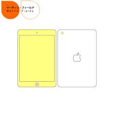 Martin Fields Screen Protector for iPad Mini 3 / 2 / 1