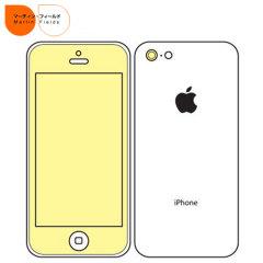 Martin Fields Screen Protector - iPhone 5C