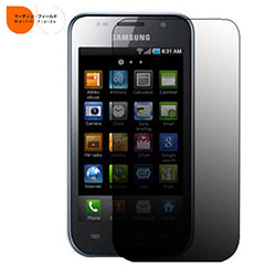 Martin Fields Screen Protector - Samsung I9003 Galaxy SL